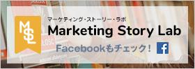 MSL Facebook